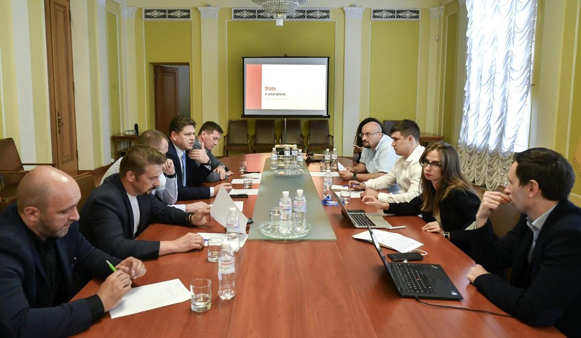У президента готовят внедрение системы цифровой идентификации украинцев