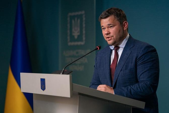 Зеленский в ответ на петицию заявил, что 25 июня Богдан был уволен с дол...
