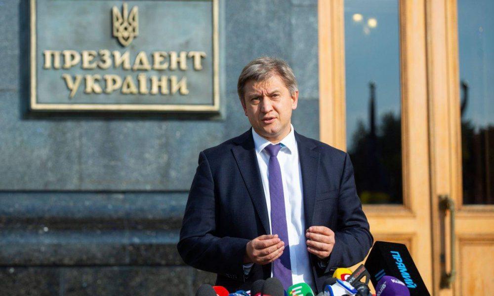 """В СНБО готовят """"комплексные меры"""" по Донбассу, – Данилюк"""