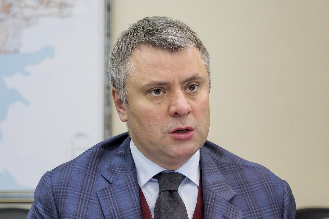 Юрий Витренко возглавил наблюдательный совет Укрнафты