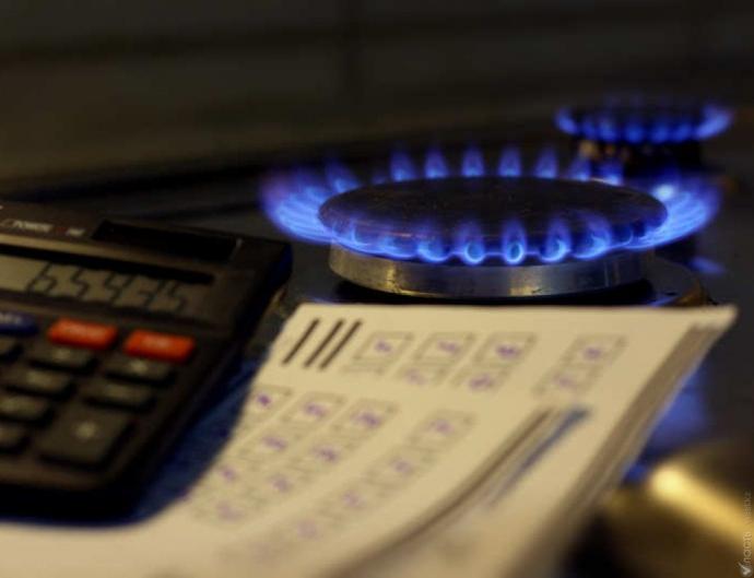 """В """"Нафтогазе"""" отчитались о снижении цены на газ для населения"""