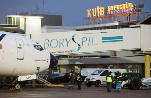 Сегодня в Борисполе отменено большинство авиарейсов