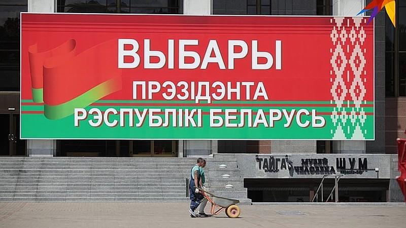 В Беларуси проходят президентские выборы: в Минске военная техника, пере...