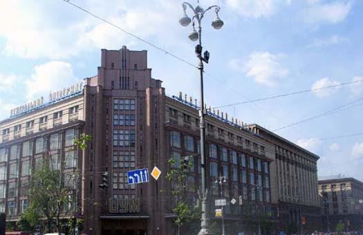 В декабре ФГИУ выставит на продажу акции ряда предприятий