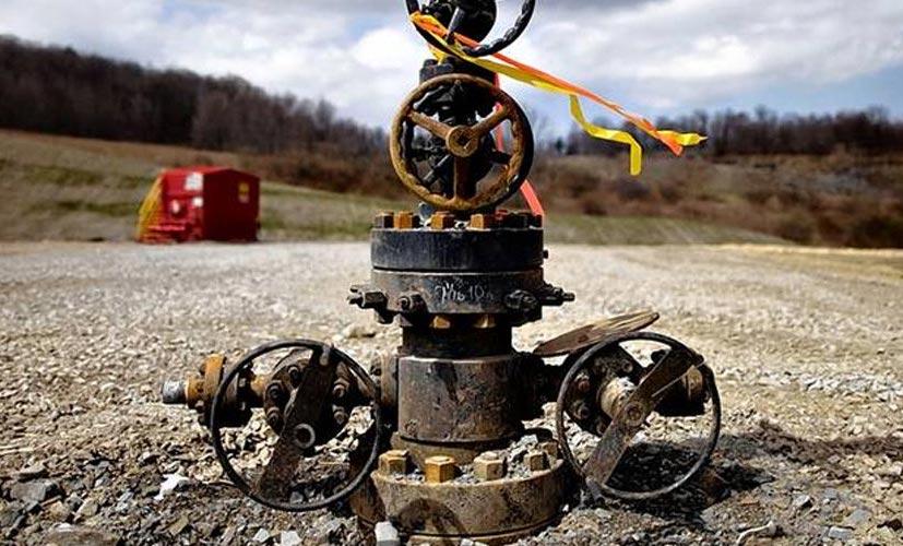 В Румынии нашли крупное месторождение газа