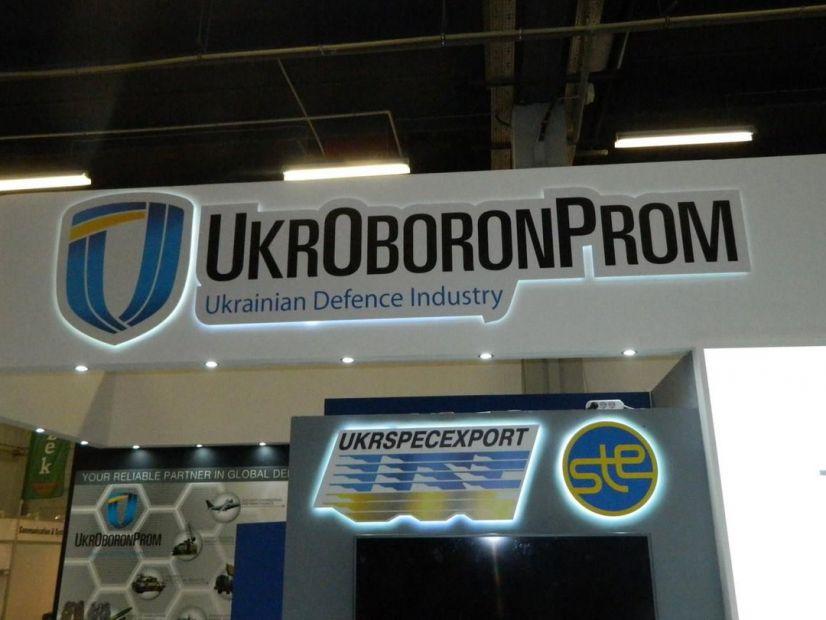 """Президент Украины разрешил """"Укроборонпрому"""" не отдавать долги России"""