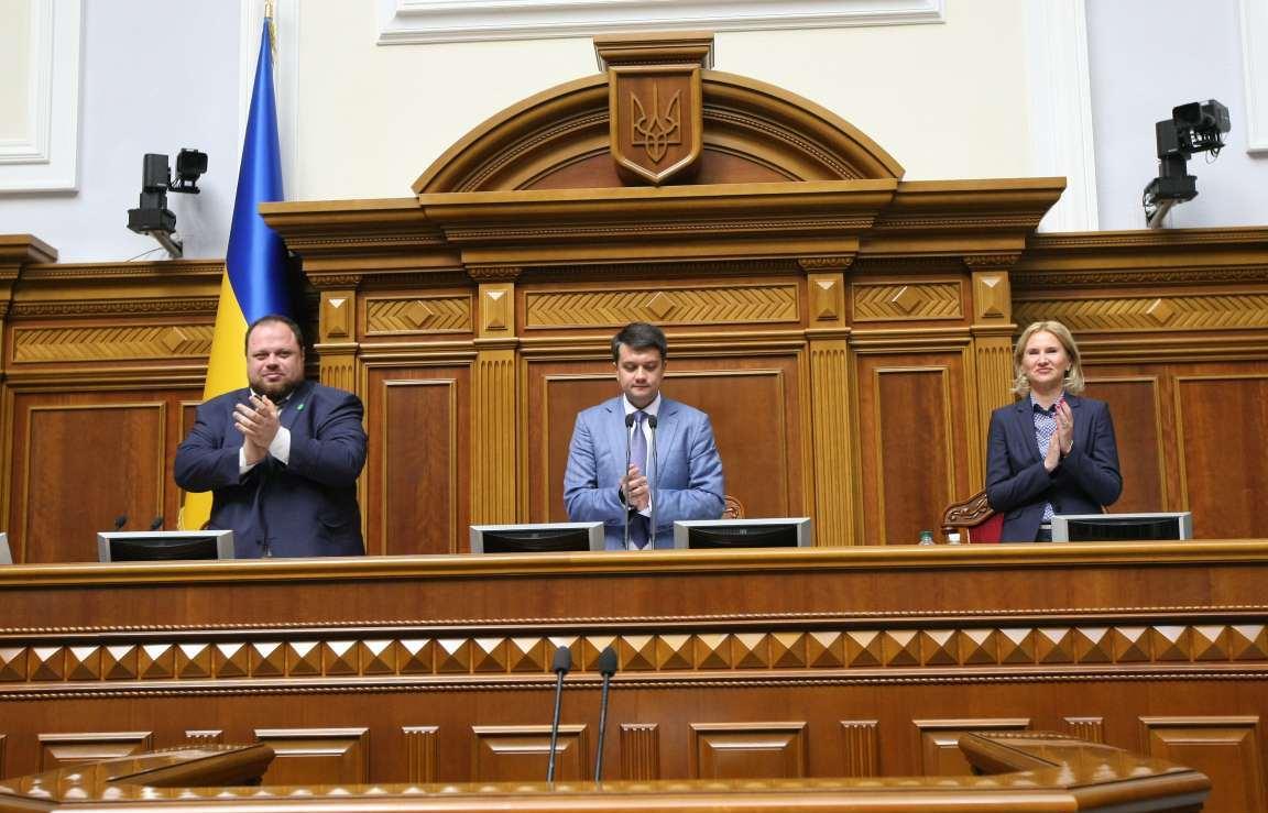 Рада приняла за основу новую редакцию закона о публичных закупках
