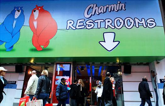 Сотни людей претендуют на должность работника туалета в Нью-Йорке