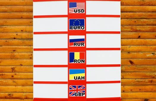 Банкам запретили менять курс валют в течение дня