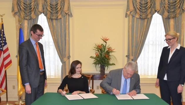 В американской Филадельфии откроется почетное консульство Украины