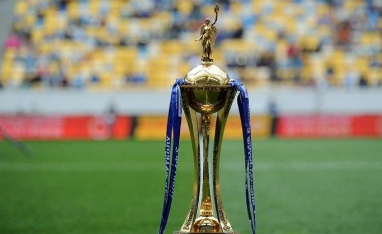 Официально: Финал Кубка Украины перенесен в Харьков