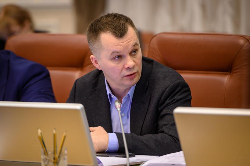 Коронавирус и экономика: Милованов рассказал о влиянии эпидемии на Украи...