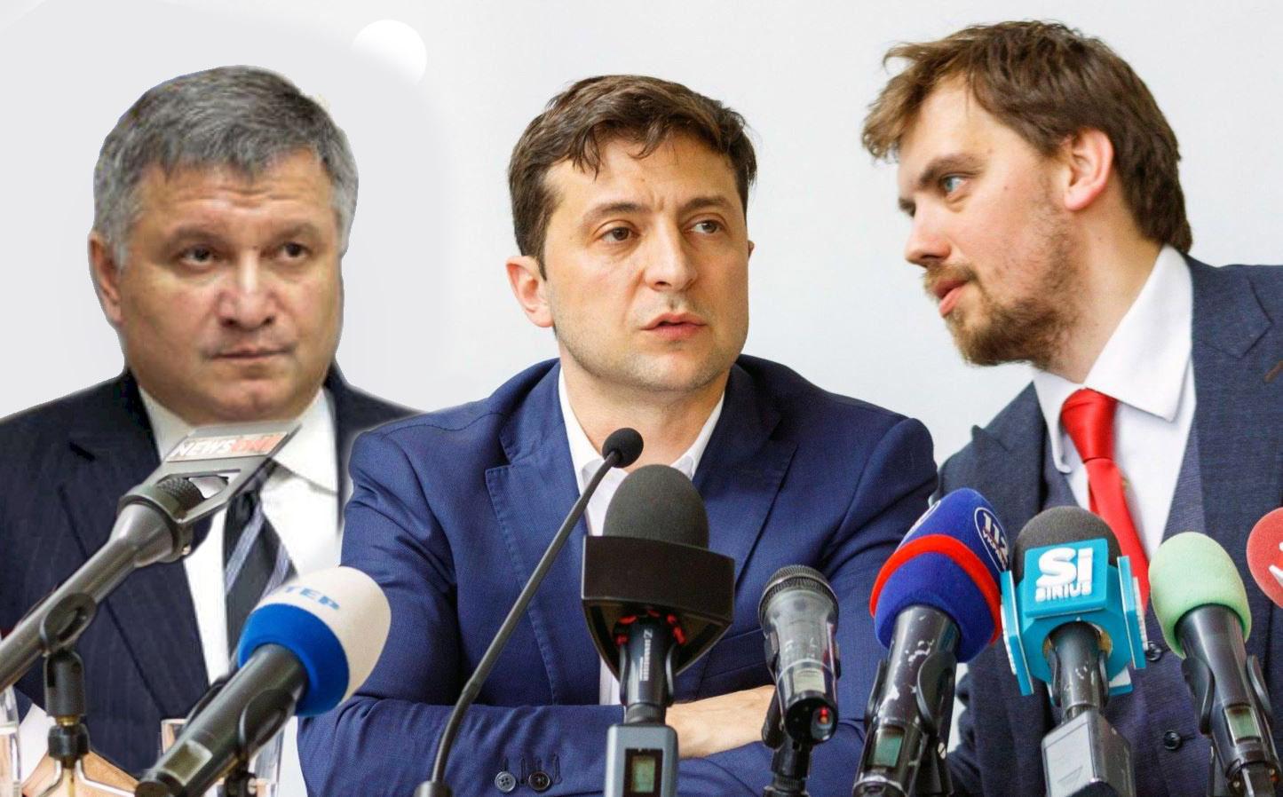 """Гончарук – премьер, Аваков – министр. На заседании фракции """"Слуги народа..."""