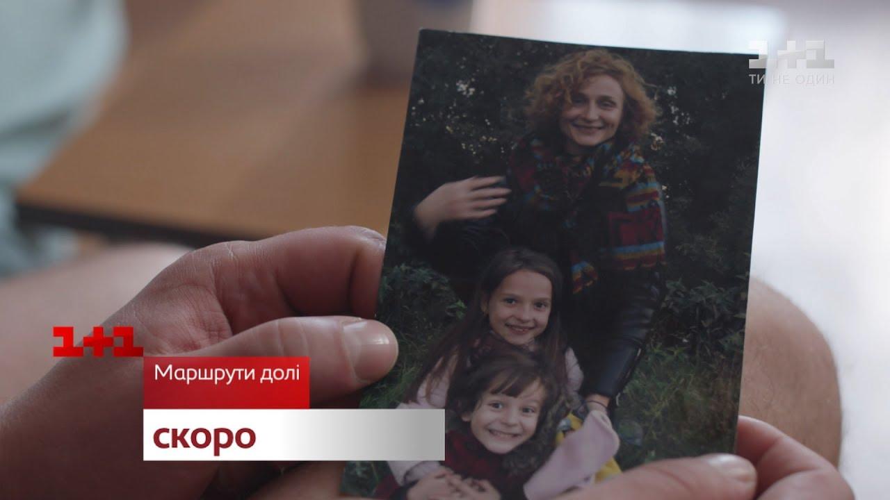 """""""Плохо продается"""": На телеканале """"1+1"""" заявили, что украинский язык не п..."""