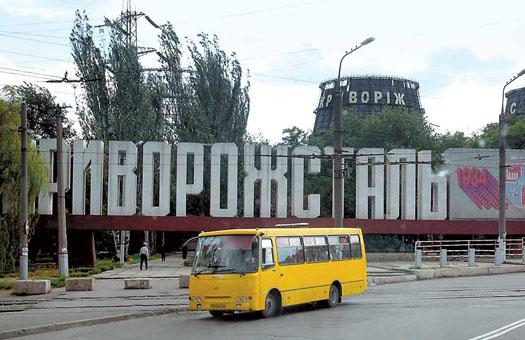 Самые грязные города Украины. Кривой Рог возглавил рейтинг