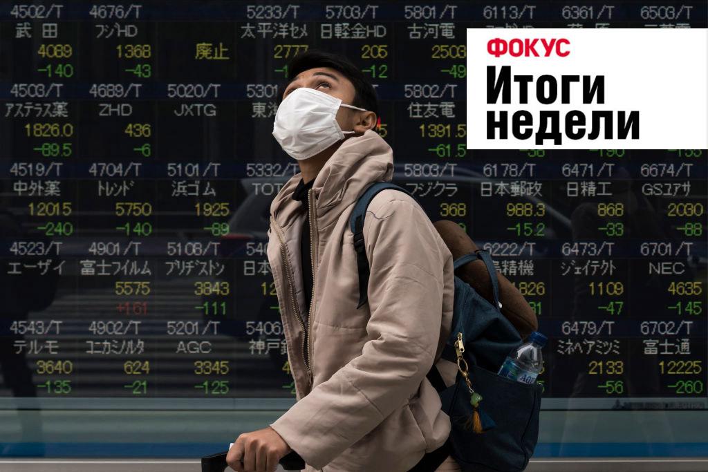 Коронавирус приведет к финансовому кризису, Тигипко – в премьеры и побед...