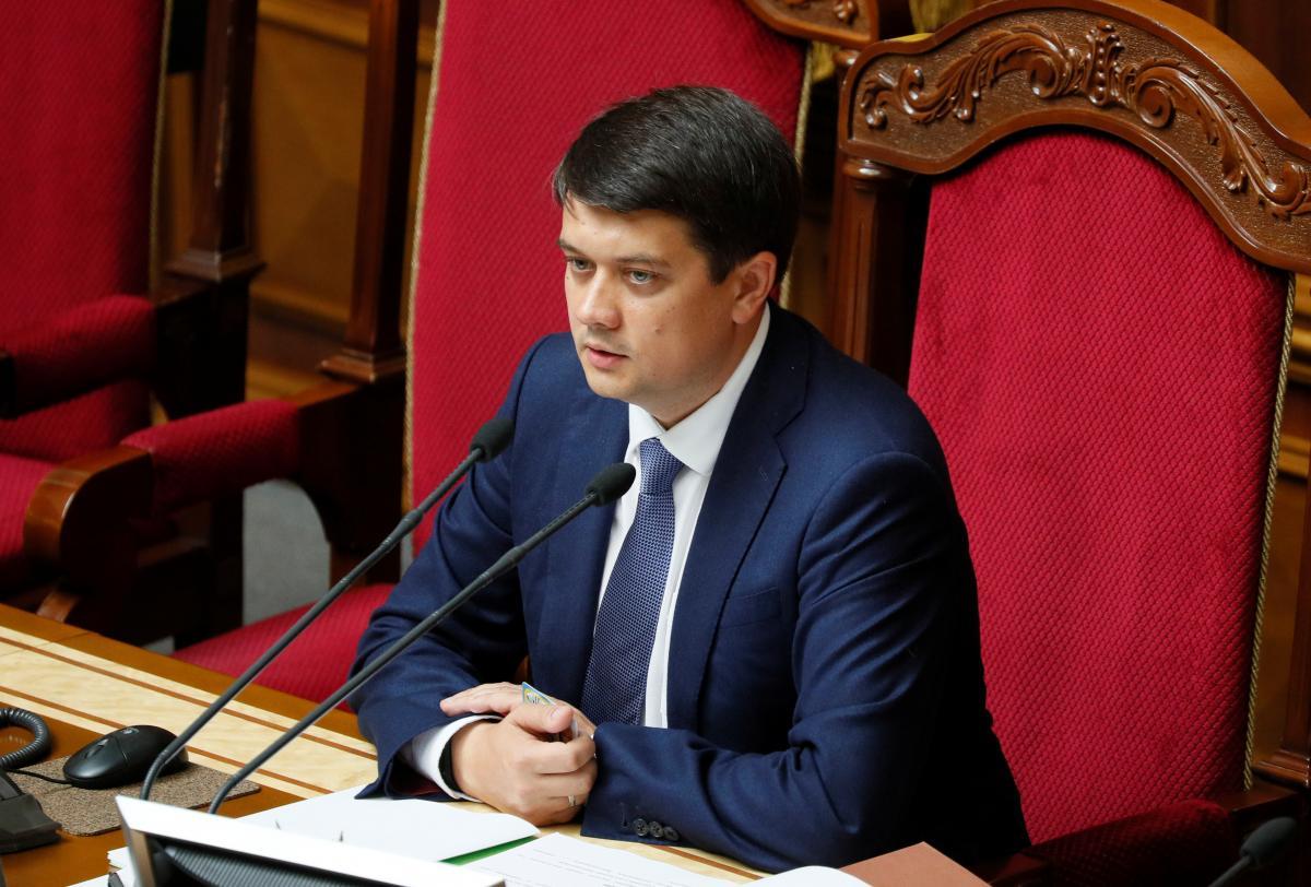 """Разумков ответил на требование ООН по """"Миротворцу"""": Рада не может закрыв..."""