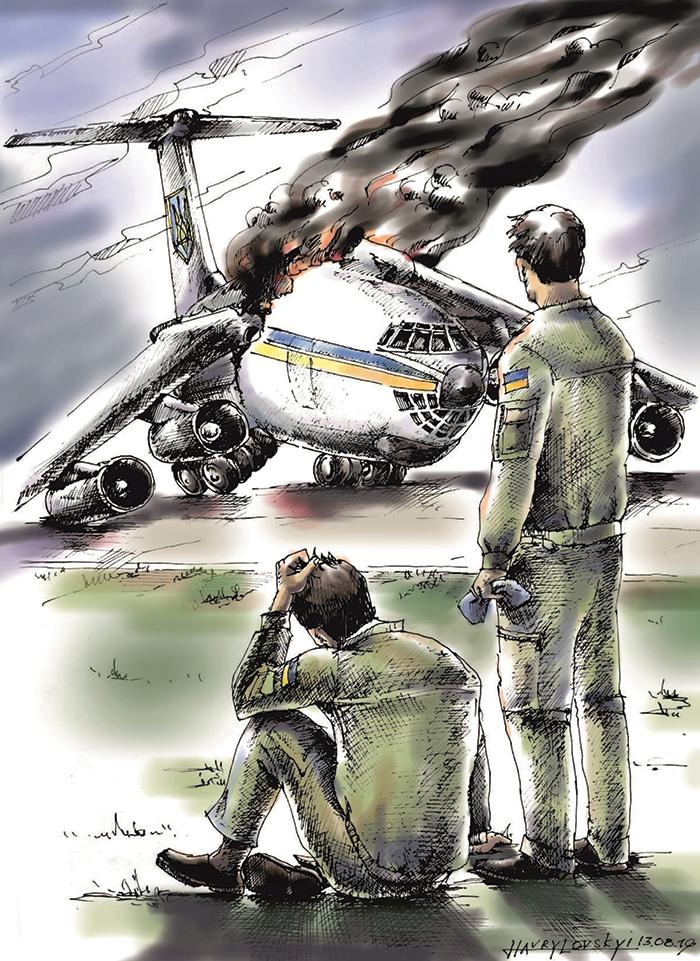 картинки про сбитых летчиков отличие юбки-миди