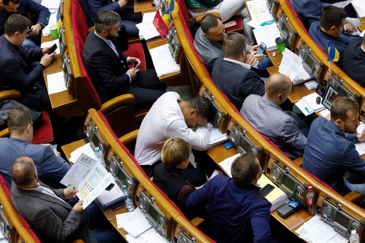 В черновиках. Почему представленный в парламенте госбюджет ждут серьезны...