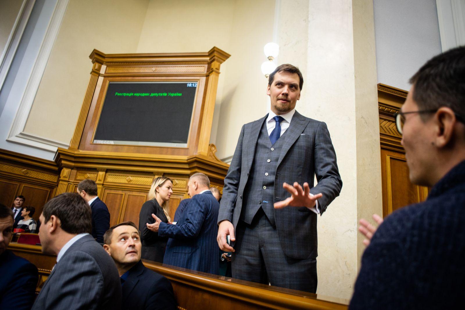 Украина в Дії. Какими достижениями хвастается Кабмин Гончарука
