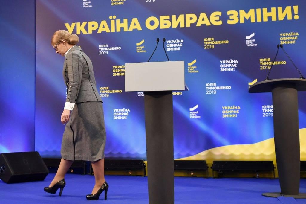 Приданое Тимошенко. На что могут рассчитывать Зеленский и Порошенко, бор...