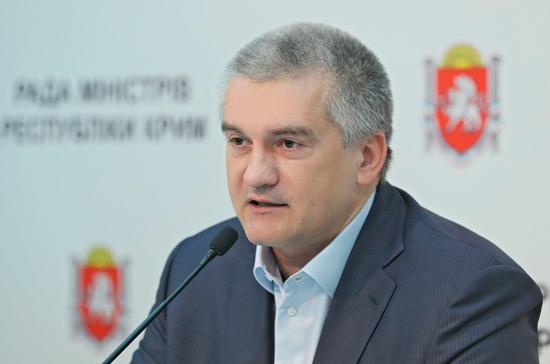 Аксенова выбрали главой аннексированного Крыма еще на пять лет