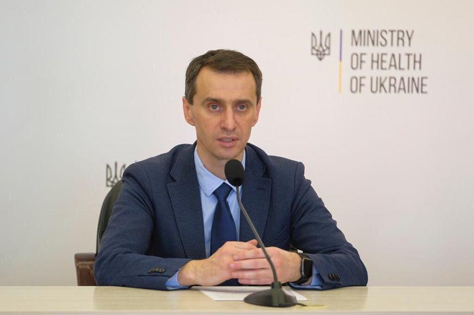 Вакцина против коронавируса в Украине может появиться весной, – Ляшко