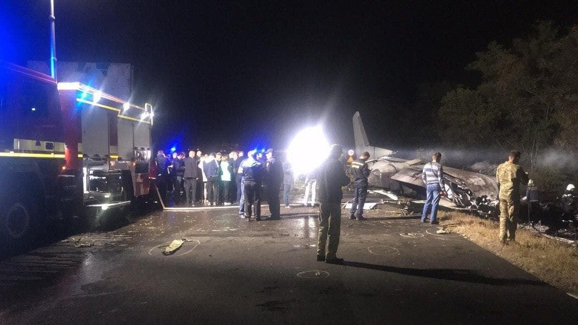 Крушение АН-26: найдено тело еще одного погибшего
