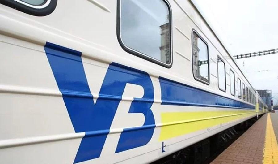 Укрзализныця назначила 26 дополнительных поездов на зимние праздники