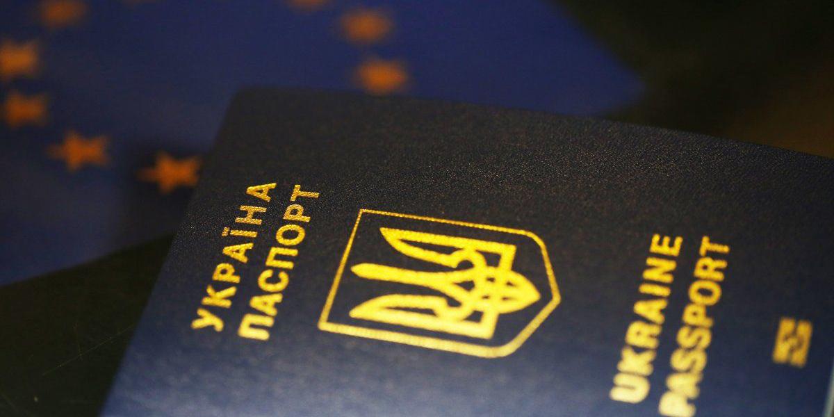 В Украине хотят отменить штамп о прописке в паспорте