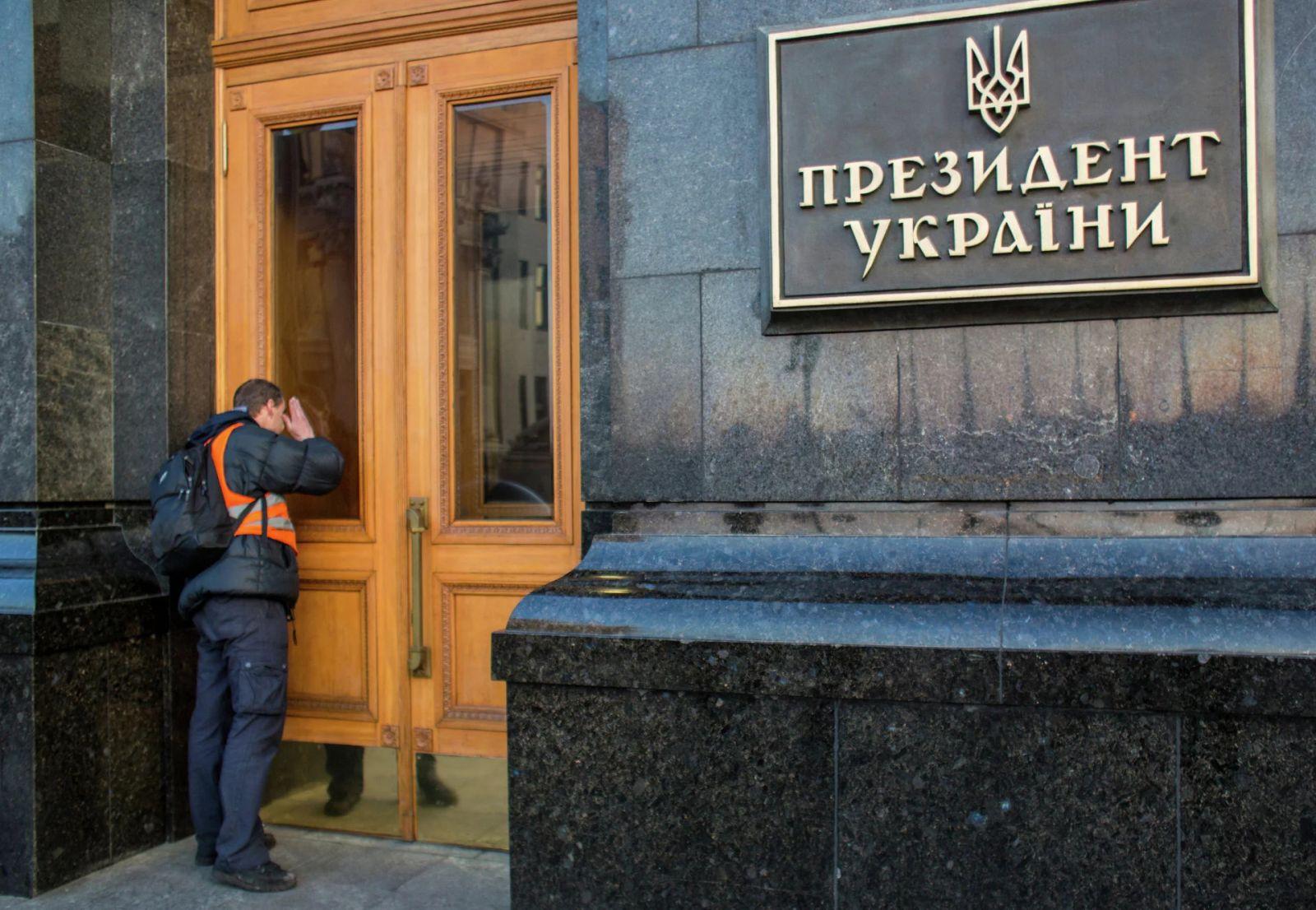 Зеленский спустя три месяца ветировал закон о временных следственных ком...