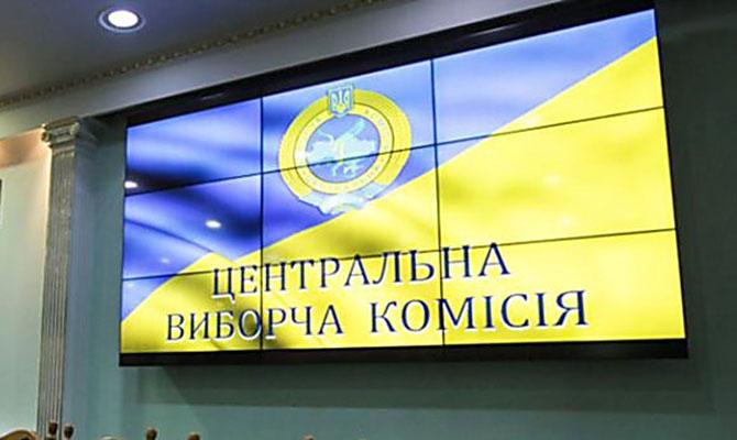 ЦИК отказалась регистрировать российских наблюдателей на выборах 21 ию