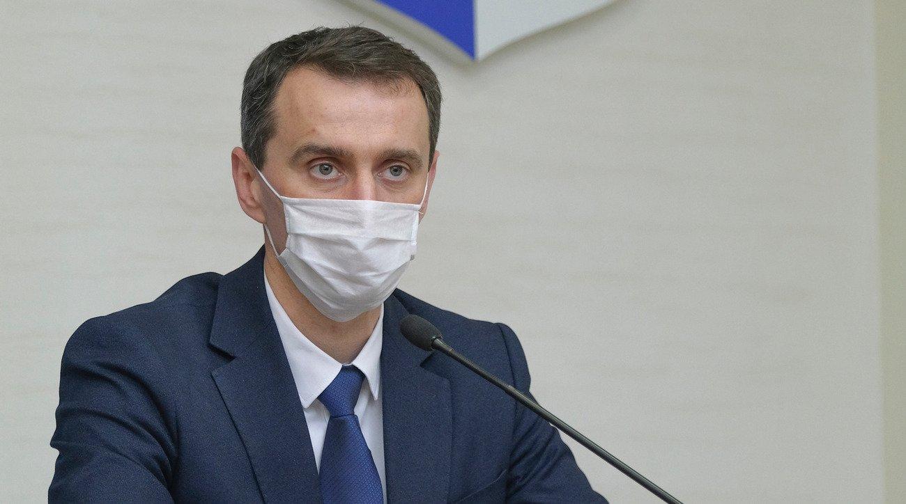 """""""Если не будет мутаций"""": Ляшко назвал сроки новой волны коронавируса в Украине (видео)"""