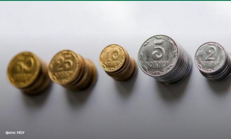 Проверьте кошельки. НБУ выводит из обращения еще одну монету и часть бан...