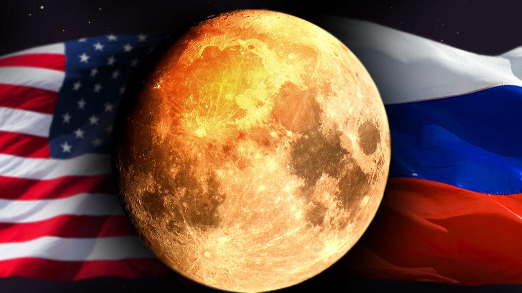 """Россия отказалась участвовать в """"лунной гонке"""" с США"""