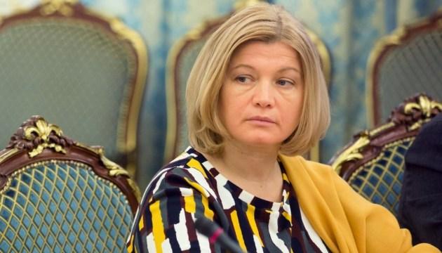 Ирине Геращенко не нравится, что СМИ пишут о женщинах-политиках