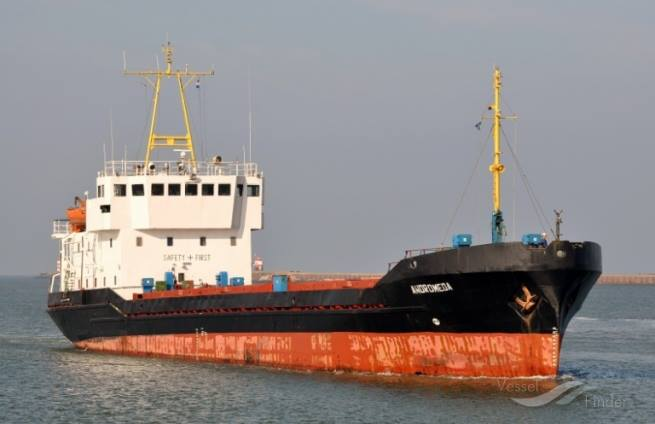 Греция сняла обвинения с украинских моряков судна Andromeda