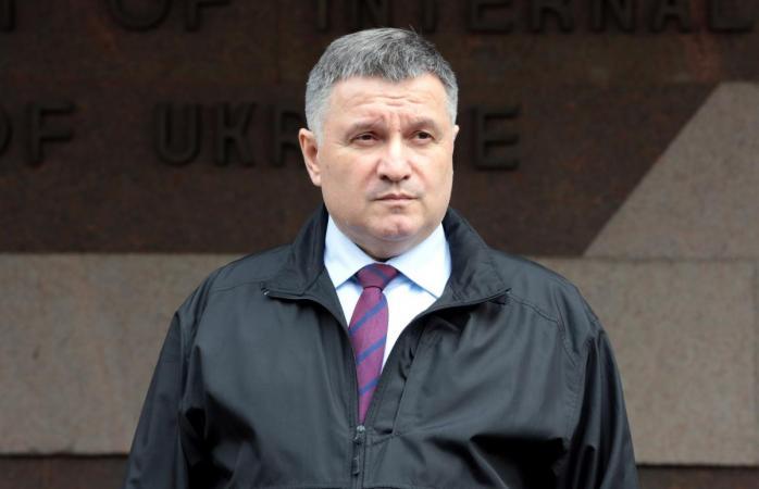Петиция за отставку Авакова набрала необходимое количество голосов