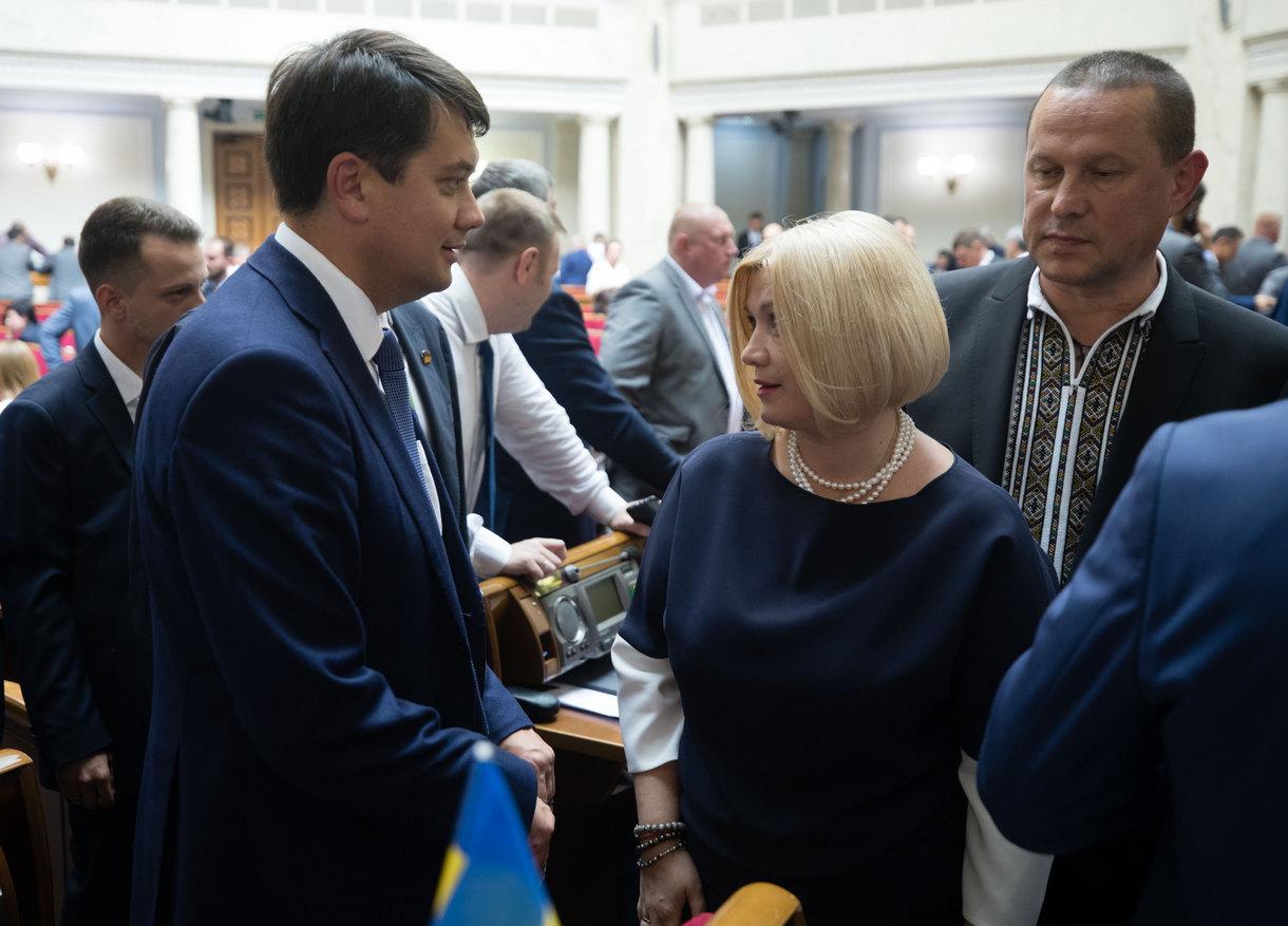Ирину Геращенко рекомендовали лишить  участия в заседаниях Рады из-за сл...