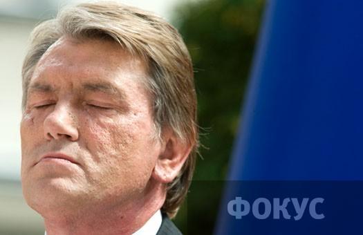 Ющенко не долетел до Тернополя на похороны одноклассника