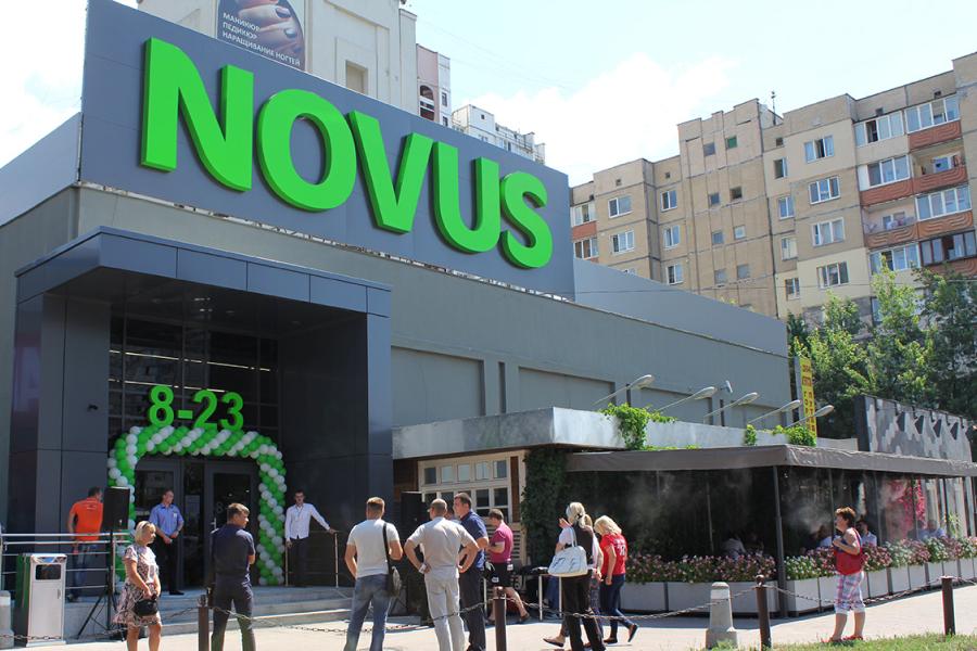 У сетей супермаркетов Novus и Billa будет общий владелец