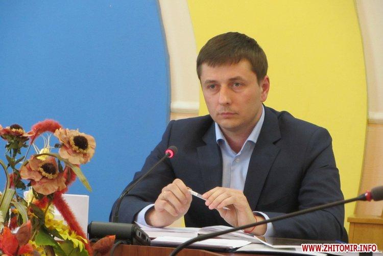 Глава Житомирской облгосадминистрации написал заявление об уходе