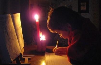 В киевских школах проверят условия для обучения