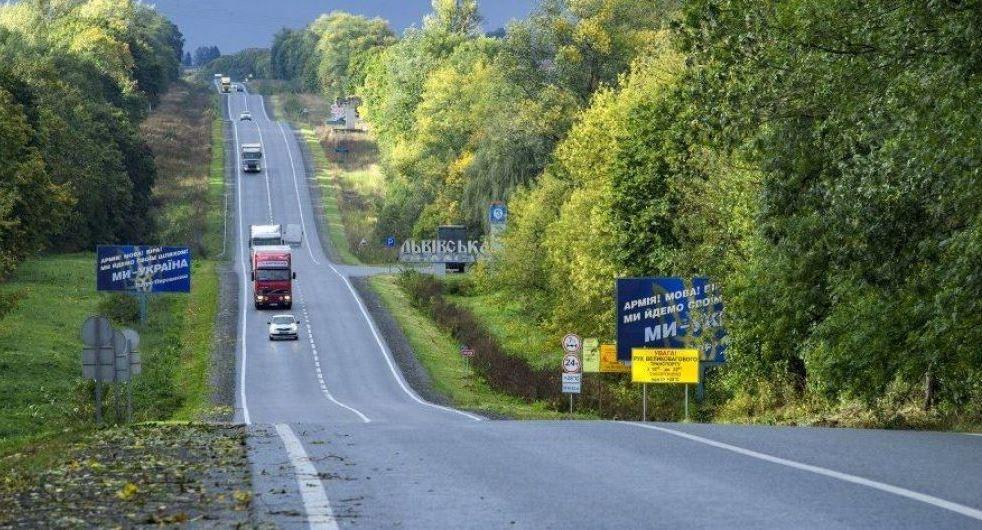 Рада приняла закон об аудите автодорог