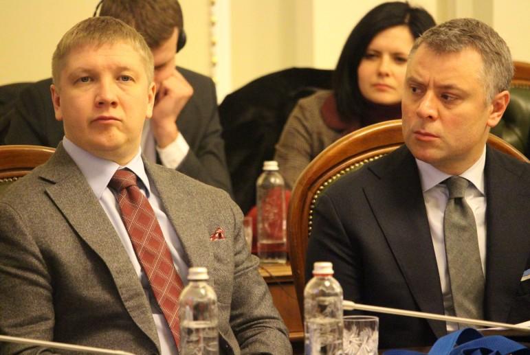 """Топ-менеджмент """"Нафтогаза"""" получит премии в 700 миллионов гривен"""