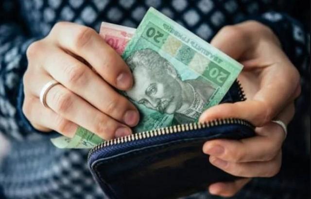 МВФ ждет от Кабмина введения гарантированного минимального дохода, – СМИ