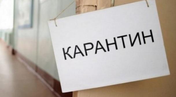 В Харькове решили усилить карантин