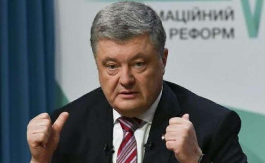 Петра Порошенко допрашивают в ГБР