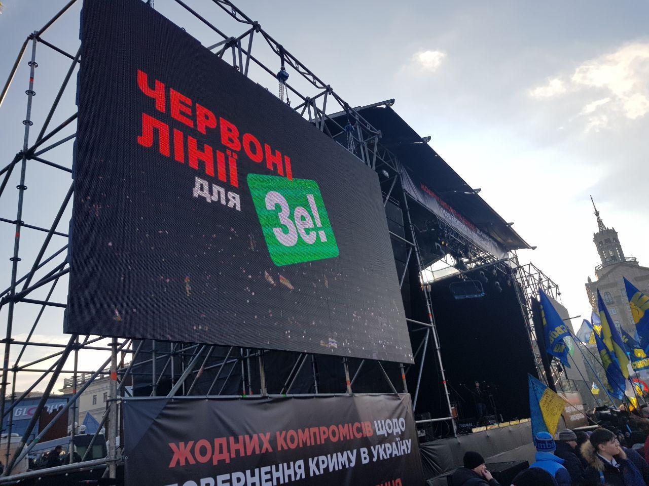 Вече на Майдане завершилось