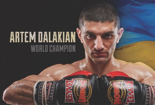 От Днепра до Еревана нет сильнее Далакяна. Почему самый легкий чемпион м...
